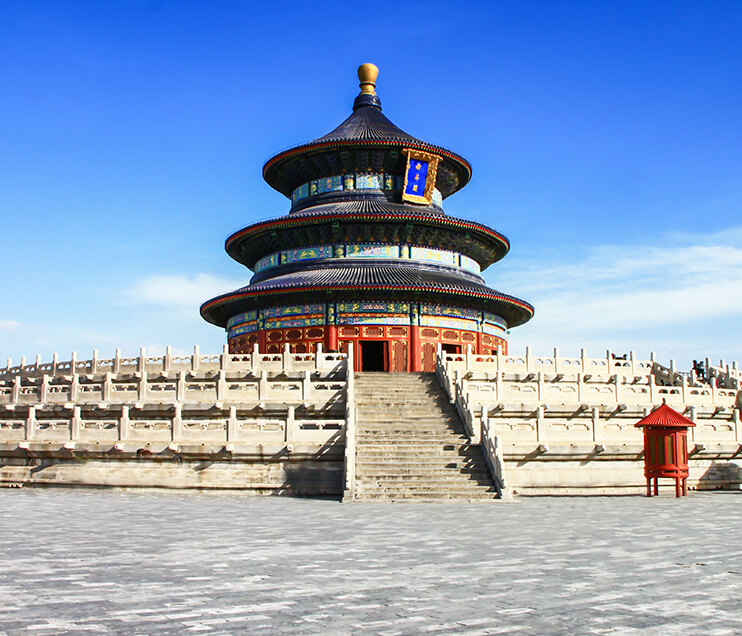 Flights to Beijing →