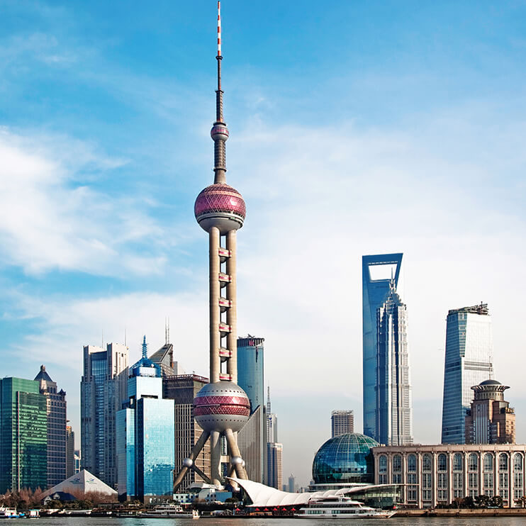 Flights to Shanghai →